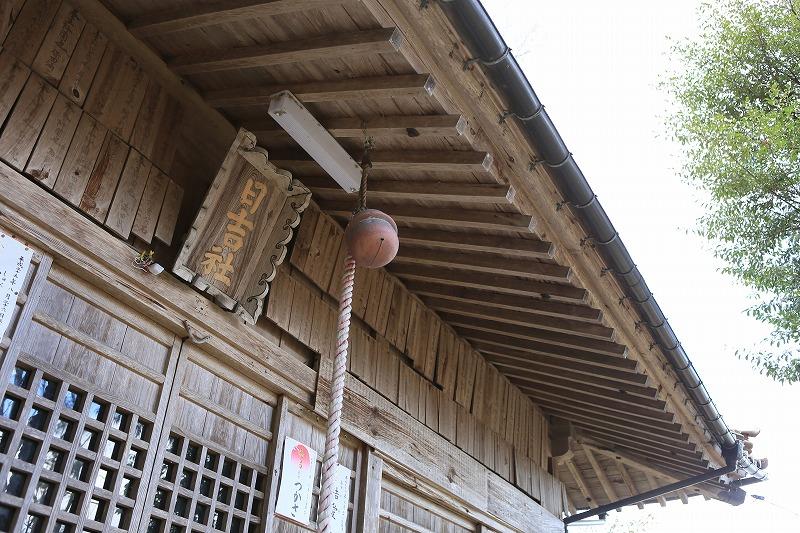亀井公園と亀山城伝説