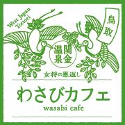 icon-wasabicafe-fixOL